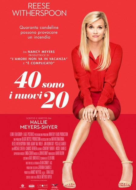 40 SONO I NUOVI 20 (HOME AGAIN)