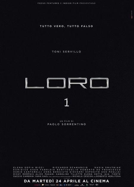 LORO 1 (UNO)