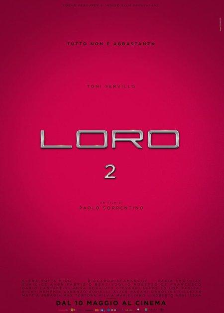 LORO 2 (DUE)