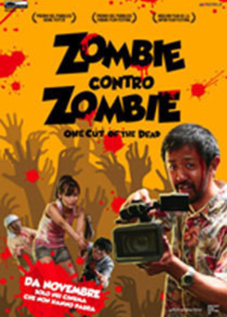 ZOMBIE CONTRO ZOMBIE (ONE CUT OF THE DEAD) (KAMERA WO TOMERU NA)