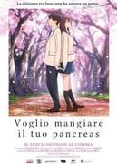 VOGLIO MANGIARE IL TUO PANCREAS (1H 40')