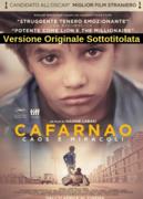 CAFARNAO - V.O.S.
