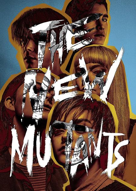 THE NEW MUTANTS (1H40)