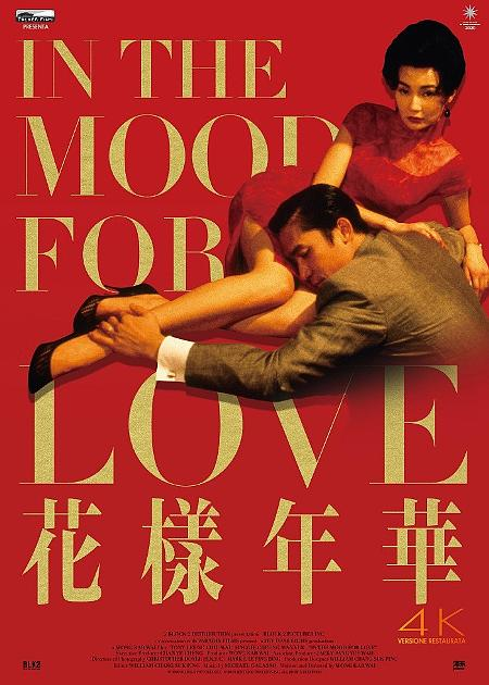 IN THE MOOD FOR LOVE - V.O.S. - 4K