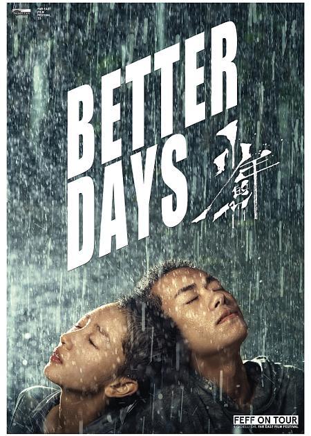 BETTER DAYS - VOS