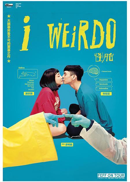 I WEIRDO - VOS